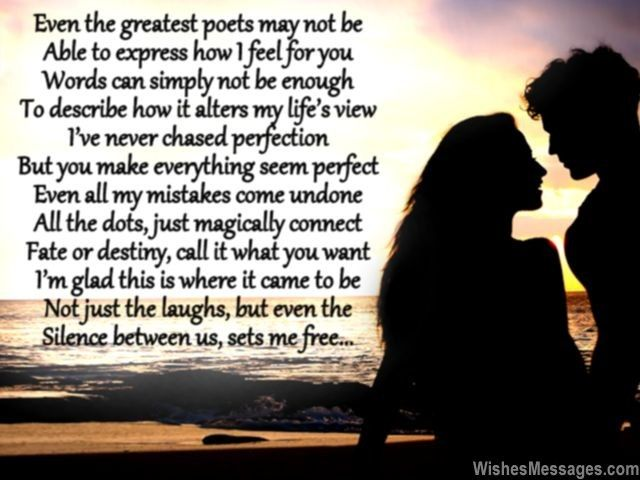 why i love my girlfriend poem