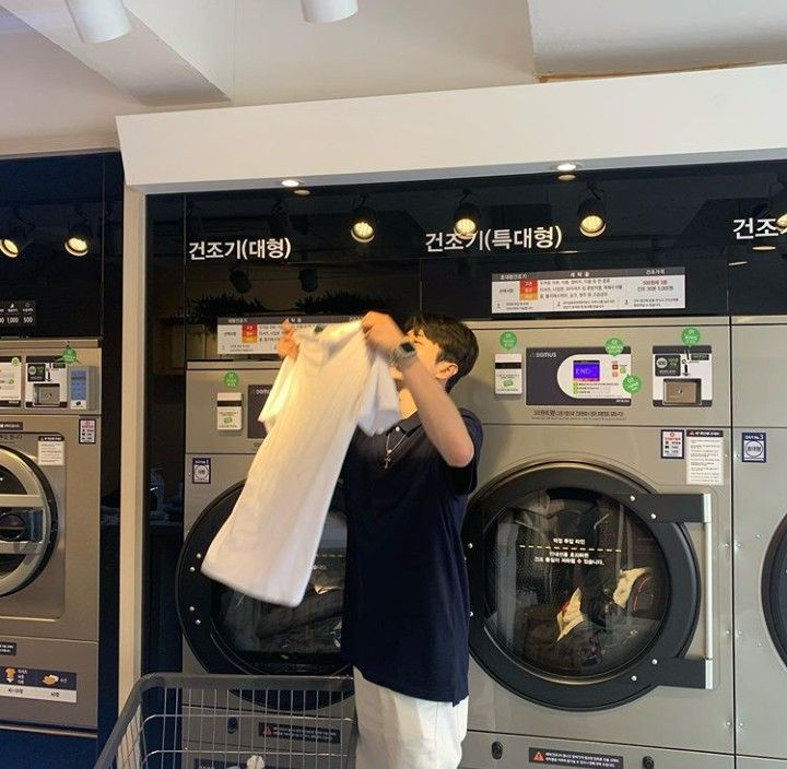 Pin By Jennie Kim On K A R D In 2020 Washing Machine Washer