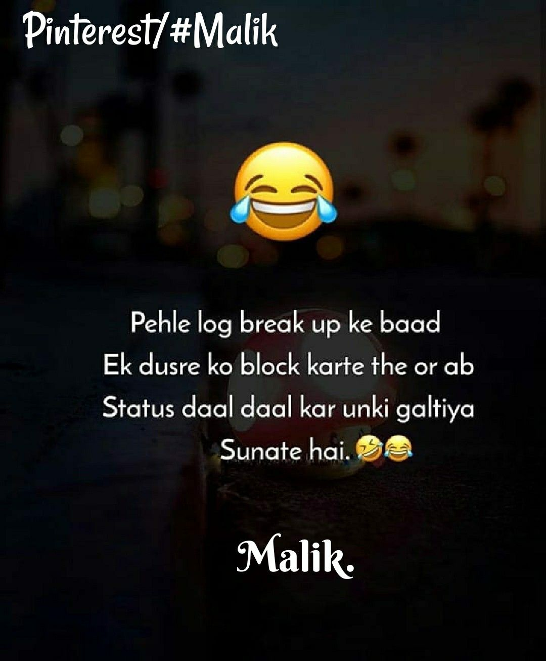 Malik Funny Quotes Silent Quotes Life Quotes