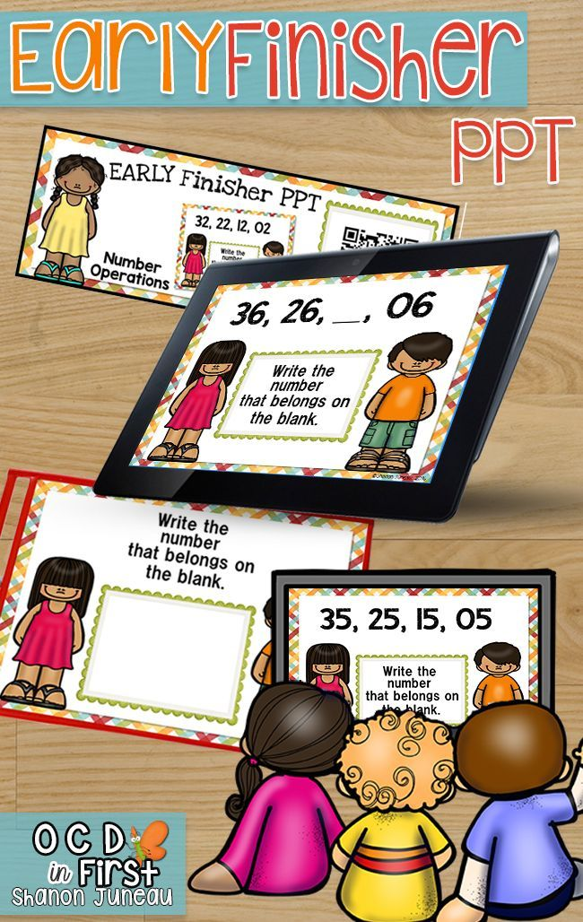 Ten more, ten less, 1 more, 1 less  This product comes with: • A PPT that has fill in the blanks for numbers counting by ones and tens The numbers go up and down. There are 49 slides. • QR code cards to use with devices • A cover sheet to put in sheet protectors for students to write answers on that matches the ppt These EARLY FINISHER PPTS are a huge success in our first grade classrooms, and have truly helped with differentiated instruction, more exposure, and our early finishers