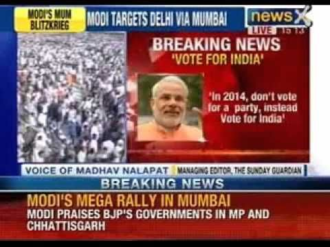Narendra Modi first rally in Mumbai as BJP's Prime Minister Candidate - NewsX