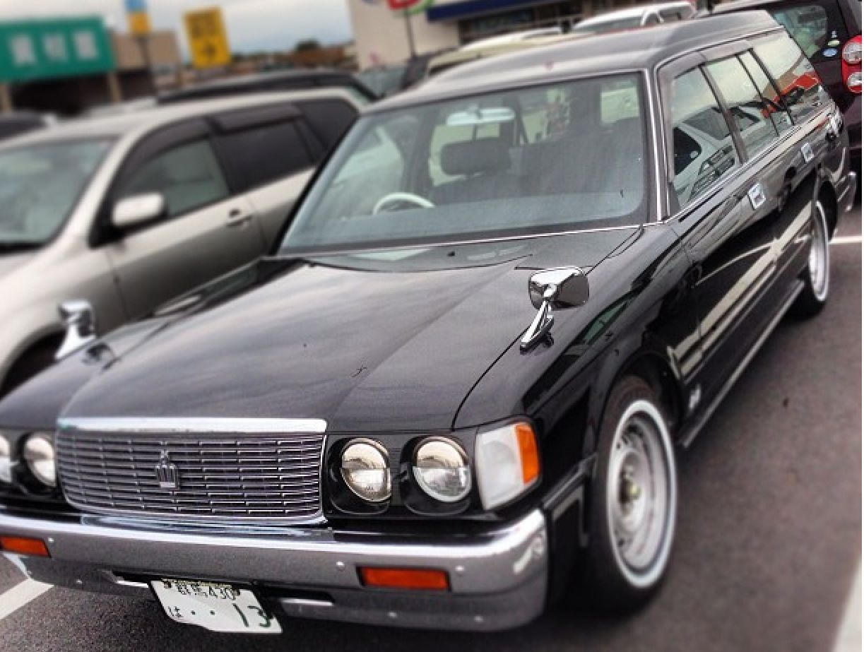 Vehicle Transport Quote Toyota Crown Hearse We Ship All Type Of Vehicles At All Day Auto