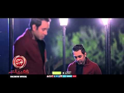 على وهشام يا وش ملاك حصريا على شعبيات Ali Hesham Ya Wesh Malak Incoming Call Screenshot Incoming Call