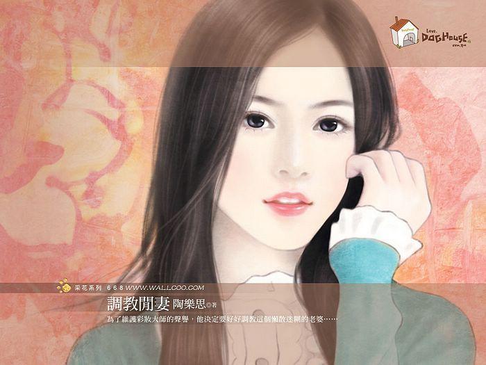 Beautiful girls in love novels gouache paintings of sweet chinese beautiful girls in love novels gouache paintings of sweet chinese girls 15 voltagebd Gallery