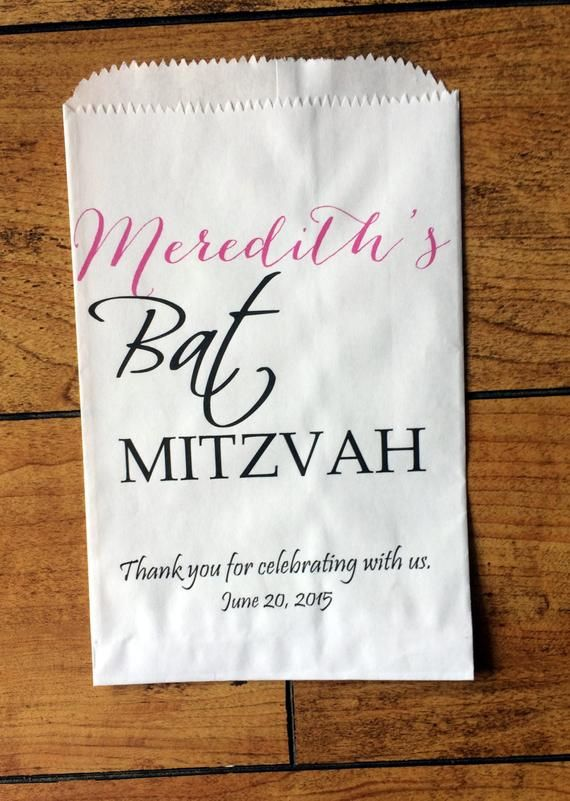 Bar Mitzvah gift, Candy buffet bags, Bar Mitzvah Favor Bags, Bar Mitzvah bags, Party Favors, PERSONA