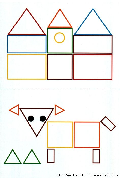 These Will Be Great For The Shapes Unit In Math Tubs For Pre Figuras Geometricas Para Preescolar Imagenes Con Figuras Geometricas Figuras Y Cuerpos Geometricos