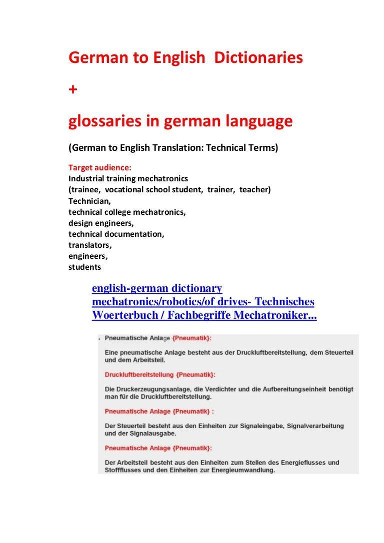 Dictionaries Glossaries German To English Translation Englisch Worterbuch Englische Texte Worterbuch