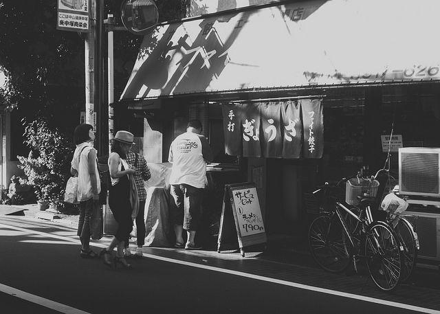 Gyoza-shop - 15/06/2014