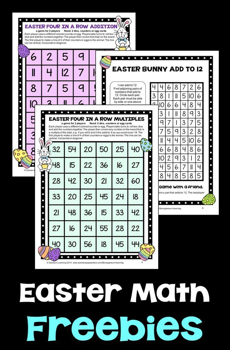 Keep them busy with this Easter math fun! Easter math games and an ...