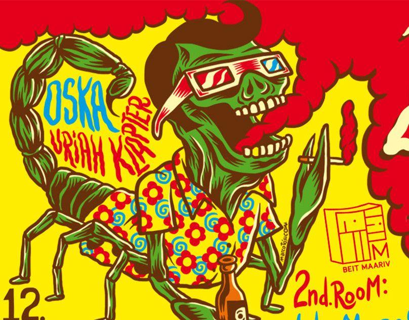 Careers in 2020 Roots reggae, Reggae, Illustration