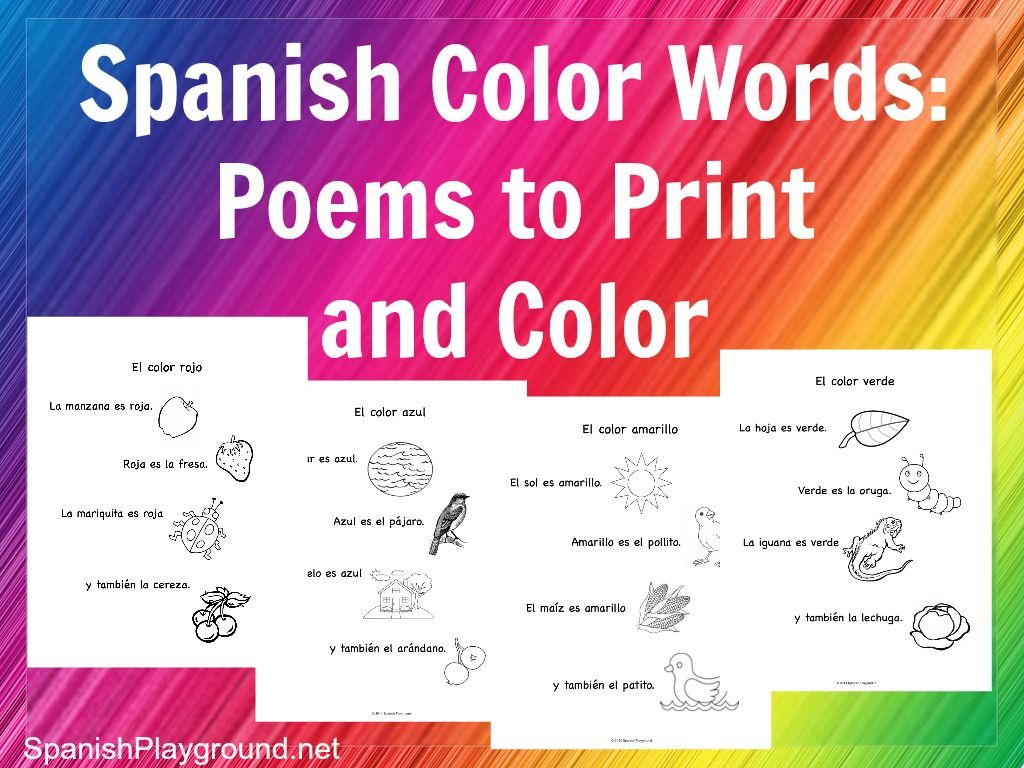 Spanish Color Words Rhymes To Print And Color