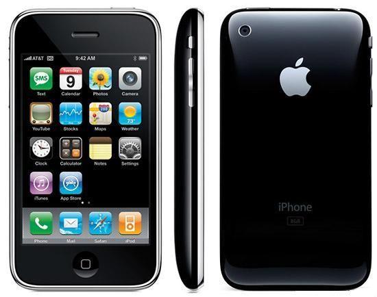 Apple Iphone 2g 2008 Smartfon Panoramnaya Semka Mobilnye Telefony