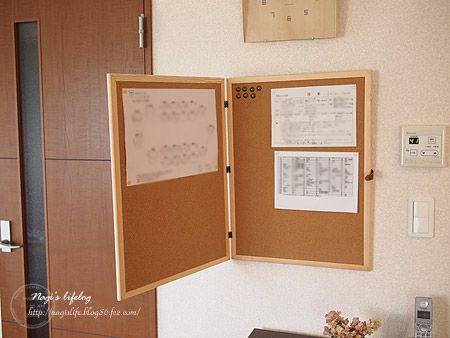 作業部屋 おしゃれまとめの人気アイデア Pinterest Azusa Sasaki