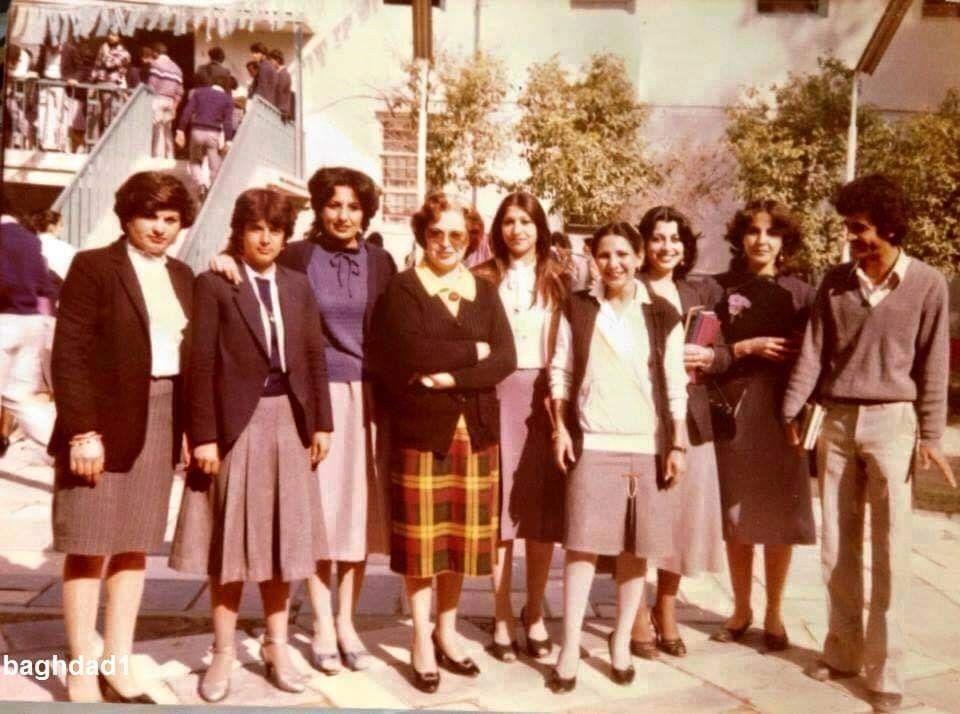 طلاب الجامعات العراقية في بداية الثمانينات