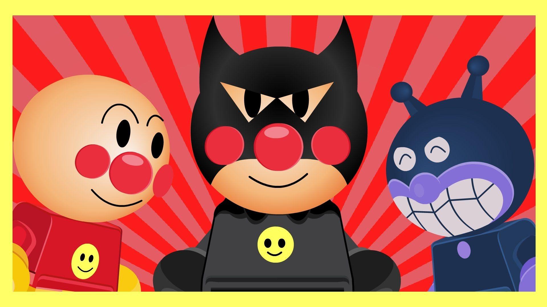 Anpanman Anime Episode 01 Batman Anpanman Play Baikinman