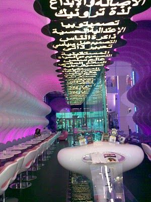 Mashmoom Switch Restaurant Dubai Cafes Bars