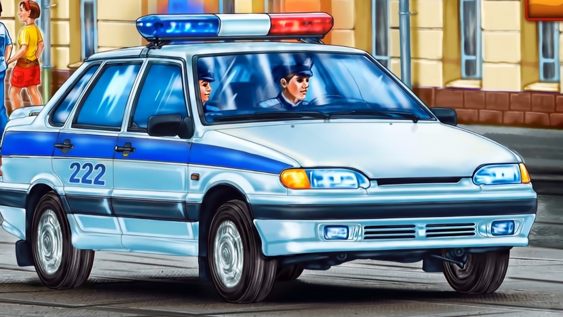 Картинки полицейская машина для детского сада