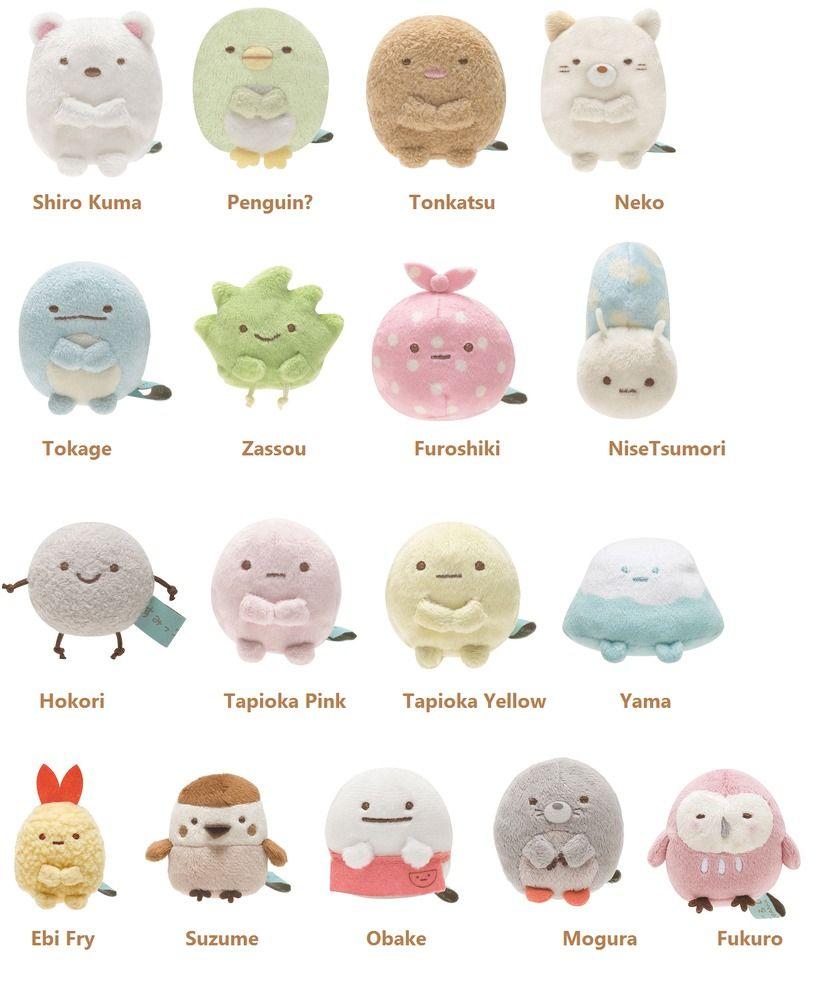 14+ Good stuffed animal names ideas in 2021