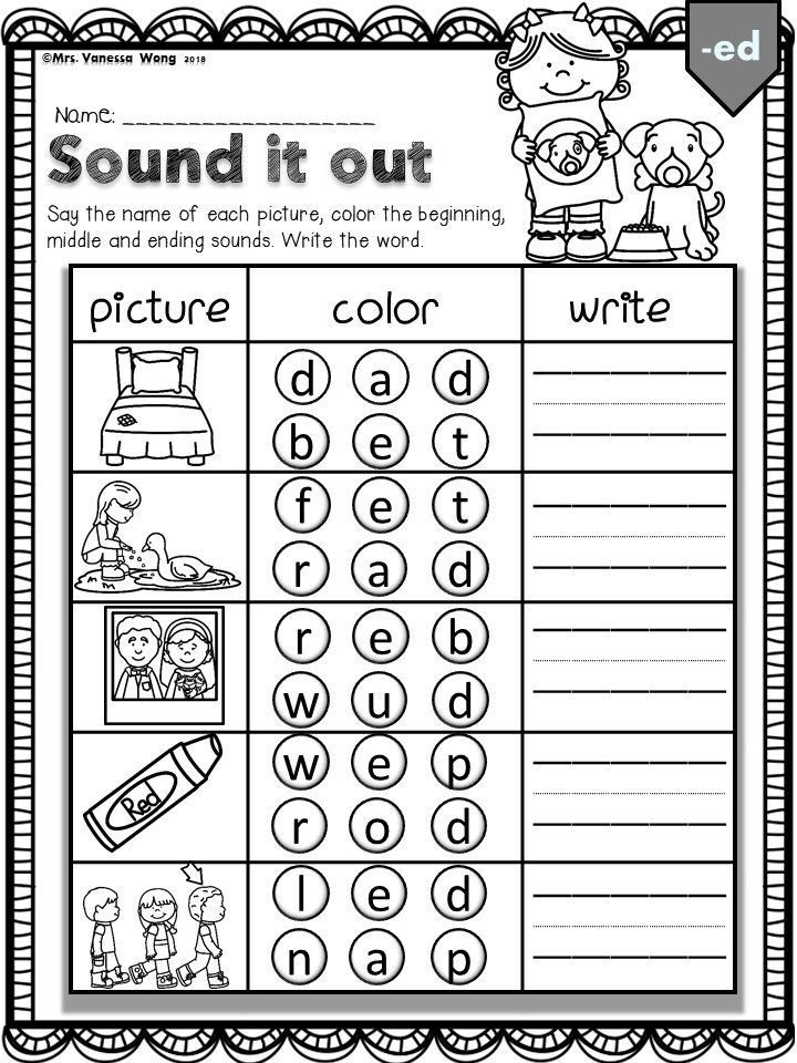 Fun Activity For Kindergarten To Learn Phonics Cvc Short Vowels Phonics Kindergarten Kindergarten Reading Phonics