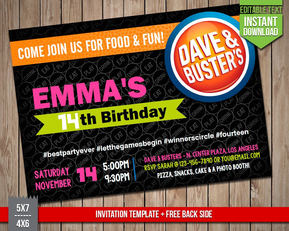 Dave and busters printable coupons january 2013 - Dave Busters Invitation Dave And Busters Invite Editable Text Pdf Birthday Party Invitation