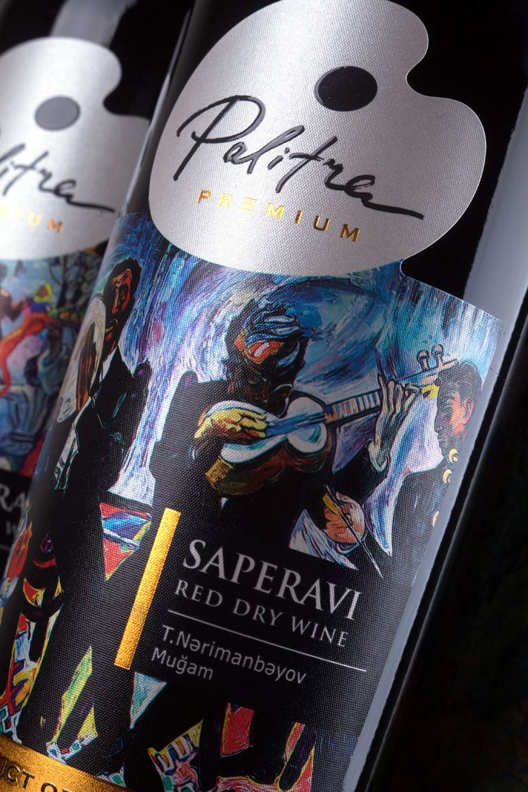 "43'oz - Azerbaijan wines ""Palitra"" #packaging #design — World Packaging Design Society│Home of Packaging Design│Branding│Brand Design│CPG Design│FMCG Design"
