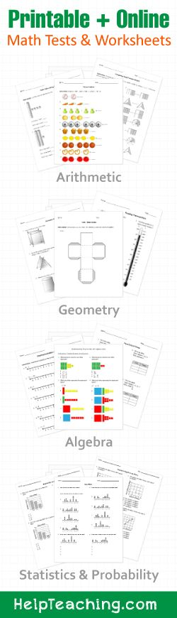 Worksheets K-12 Math Worksheets k 12 math tests and worksheets for printable or online assessments arithmetic geometry