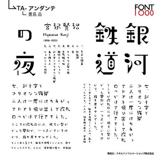 ボード Typo Logo Jpn Asia のピン