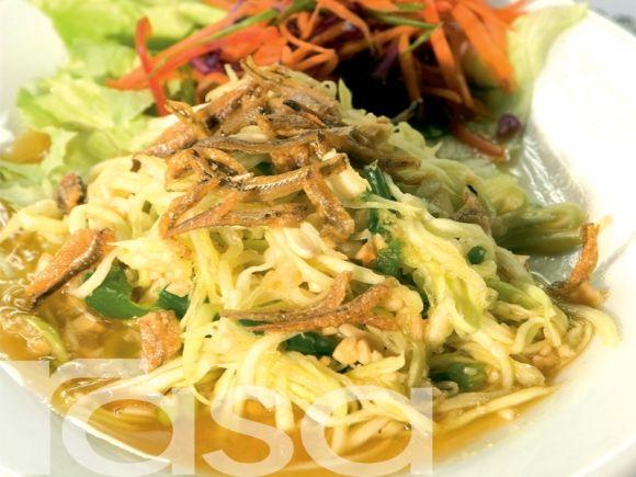 Pin On All About Kerabu Salad