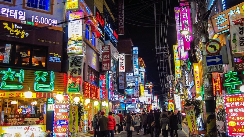 seoul, south korea- one of my picks for science fiction cities