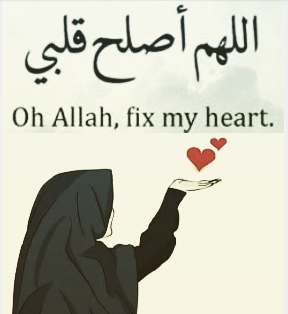 Pin By Being Allaah S On Precious Muslimah Quran Quotes Islamic Quotes Islam
