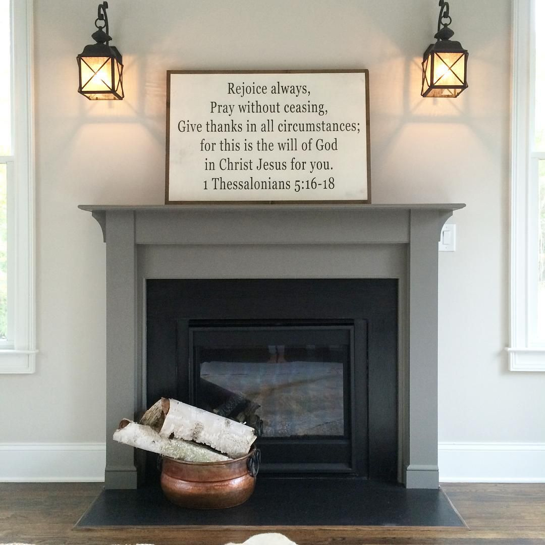 Sherwin williams agreeable gray on wall paint for Fireplace paint color ideas