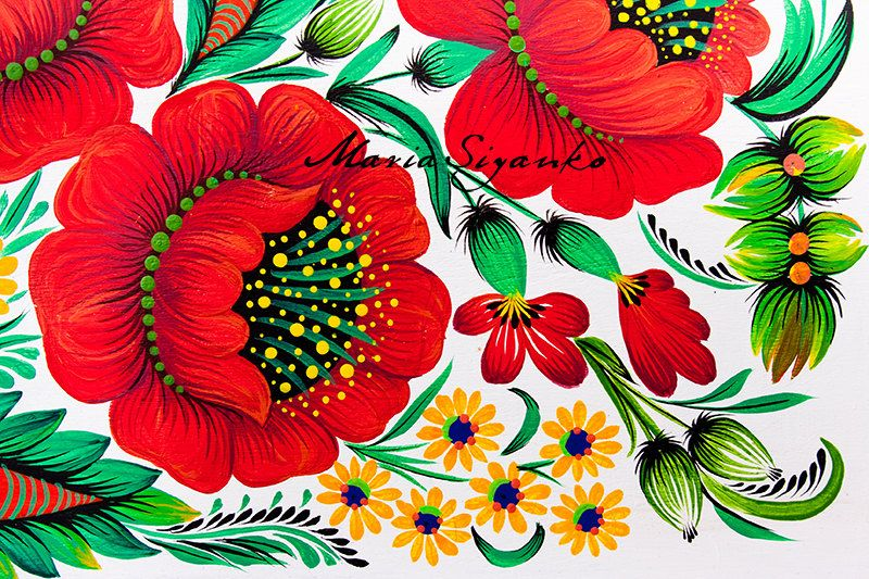 рисунки открытка петриковская роспись персонал