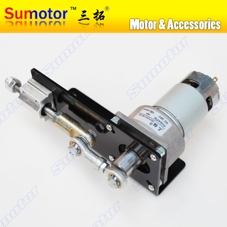 Electric Linear Actuator 12v Dc Motor 50mm Stroke Linear Motion Controller 4mm S 1500n Heavy Duty 1pc Linear Actuator Smart Appliances Linear