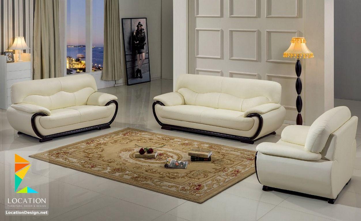 انتريهات مودرن 2018 بتصاميم حديثة لوكشين ديزين نت Luxury Sofa Design Leather Sofa Living Room Living Room Sofa