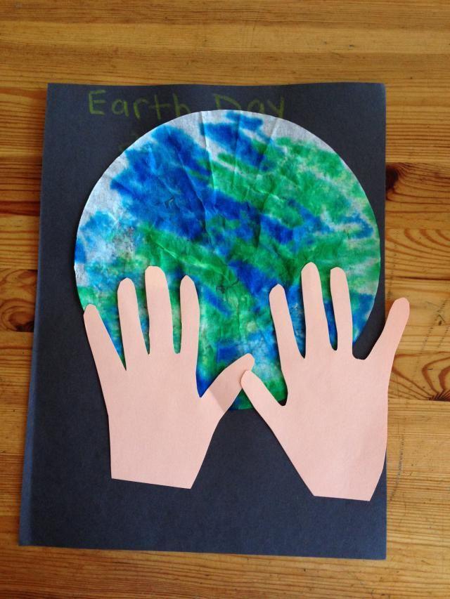 День земли открытка своими руками
