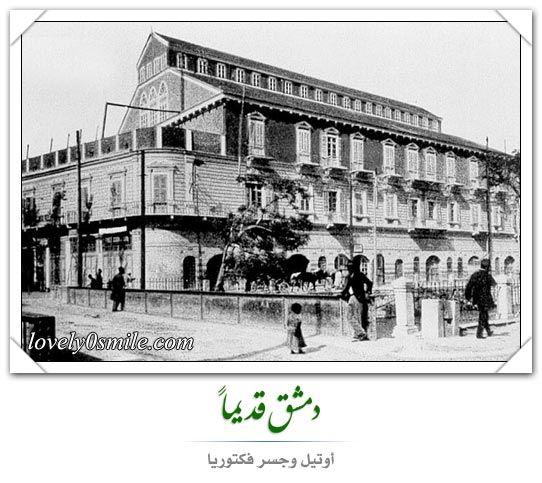 Syria Old Damascus Syria Old Photos Damascus