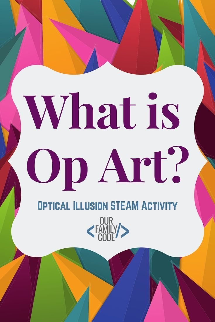optical illusion op steam activity illusions ourfamilycode crafts preschool kid read stem