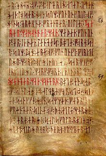 Leaf (f. 27r.) of Codex Runicus, a vellum manuscript from c. 1300 containing one of the oldest and best preserved texts of the Scanian Law, written entirely in runes.