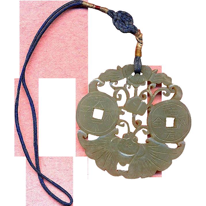 Old Chinese Symbols Carved Pierced Jade Nephrite Pendant Jade