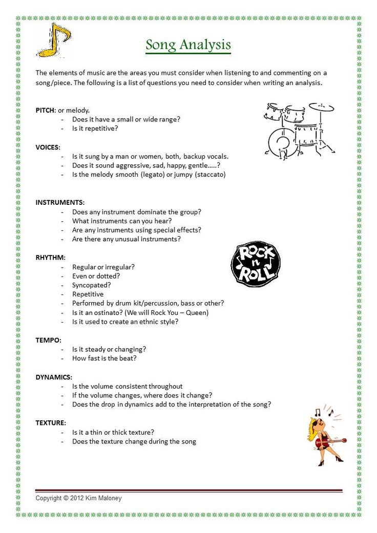 Music Listening Journal Worksheets Music Class Resources
