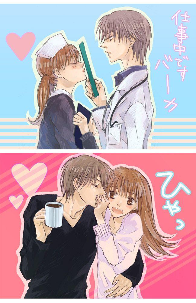 Kotoko x Naoki from Itazura na Kiss  Love it,ship it,they