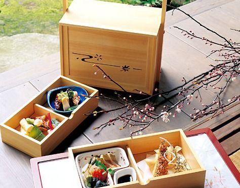 Japanese boxed lunch bento