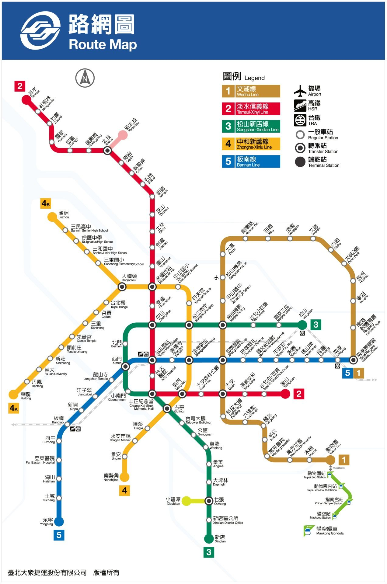 Subway Map Taipei.Near Future Map Taipei Mrt Taiwan Transit Maps Taipei Travel
