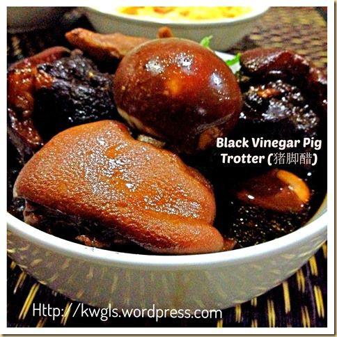 Black sweet vinegar pig trotter made easy vinegar easy and pork chinese recipes black sweet vinegar pig trotter made easy guai shu shu spicy dishespork forumfinder Choice Image