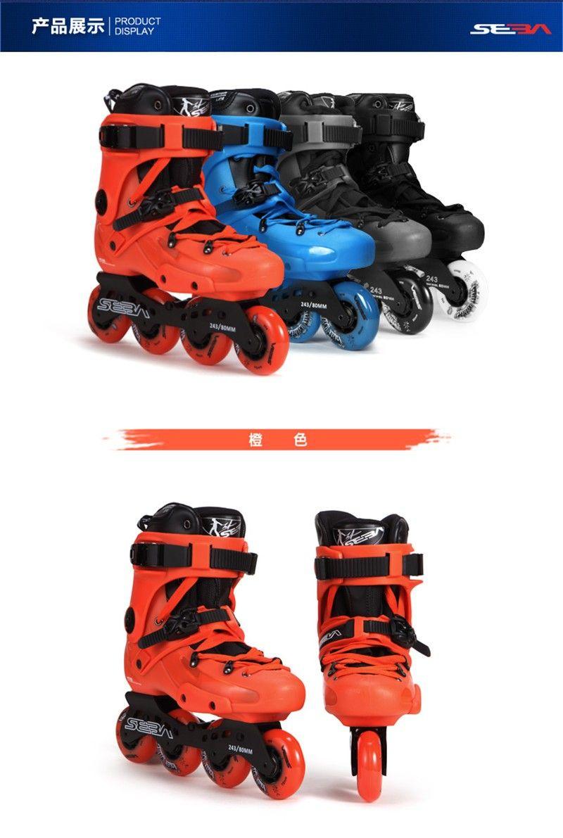 Roller skates for free - 100 Original Seba Fr1 Inline Skates Street Free Style Roller Skating Shoes Fsk Skates Slalom