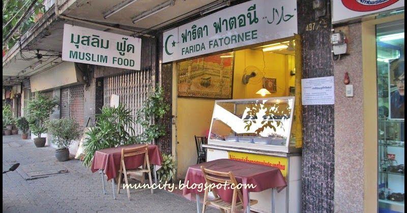 Sawadee Ka Bangkok Halal Food In Bangkok Halal Food In Bangkok Bangkok Bangkok Travel