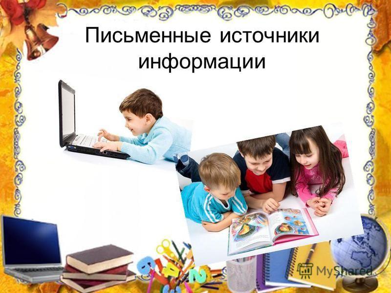 Пропись по математике 4 класс гдз давыдовский лицей