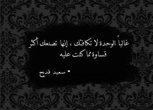 Pin On بالعربي Arabic