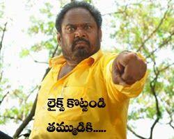 Telugu Funny Comment Pics | Facebook Funny Comment Pics ...