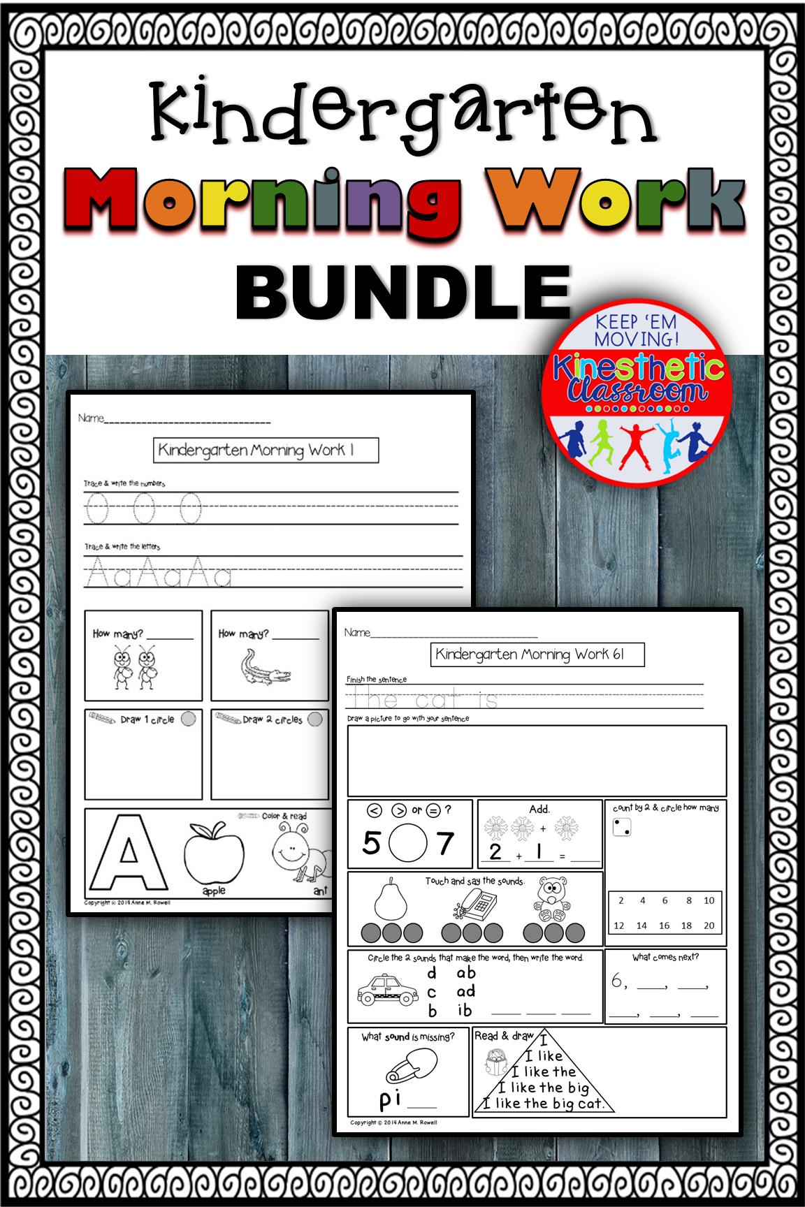 Kindergarten Morning Work Spiral Review Or Homework Bundle